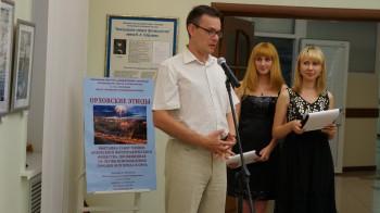 Межобластной выставочный проект, посвященный 70-летию освобождения Орла и Белгорода от немецко-фашистских захватчиков