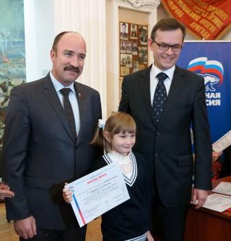Награждение победителей и участников областного творческого конкурса школьных работ
