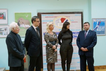 Выставка, посвященная 20-летию избирательной системы Российской Федерации