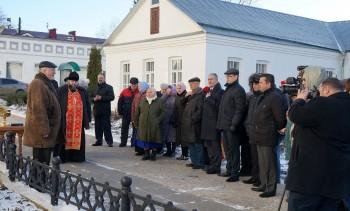Открытие мемориальной доски, посвященной императору Николаю II и круглый стол «Династия Романовых: 400 лет служения России»