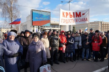 Коллектив Орловского краеведческого музея принял участие в  митинге в поддержку братского народа Украины и жителей Крыма