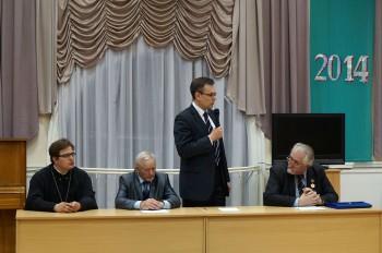 Научно-практическая конференция, посвященная 700-летию преподобного Сергия Радонежского