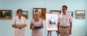Открытие выставки «Полесье – былинный край», посвященной  Дням Хотынецкого района в Орле