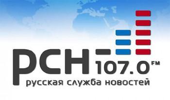 Сотрудники музея – гости «Русской службы новостей»