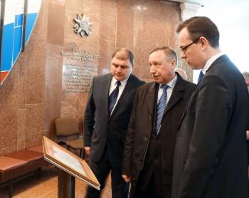 Полномочный представитель Президента РФ в Центральном федеральном округе Александр Беглов посетил Военно-исторический музей