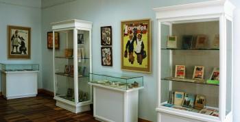 Открытие выставки «В стране школьных учебников»