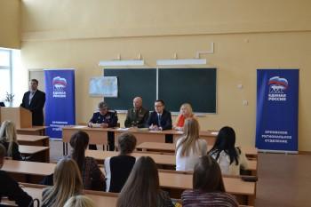 Урок мужества в Орловском государственном институте экономики и торговли