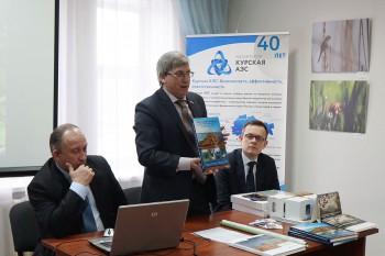 Фотовыставки к 40-летию Курской атомной электростанции