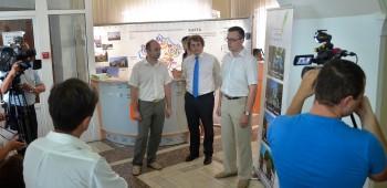 Открытие Туристского информационного центра