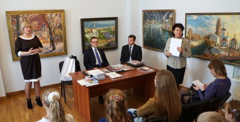 Награждение призеров Всероссийского конкурса «Лучший урок письма»