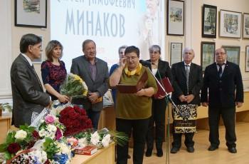 Юбилей Председателя ученого совета музея  Сергея Тимофеевича Минакова