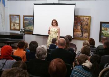 В Орловском краеведческом музее прошла «Ночь искусств»