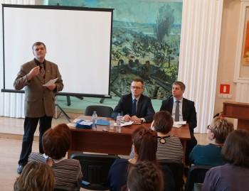 Круглый стол «Проблемы и перспективы деятельности музейных библиотек Центральной России»