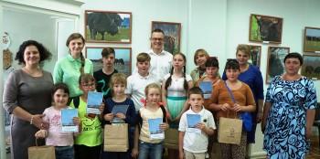 Награждение победителей и призеров детской викторины «Зубры России»