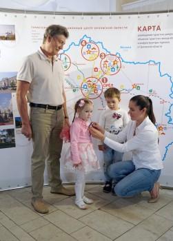 Акция, посвященная Дню Государственного флага Российской Федерации