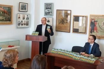 Презентация путеводителя по Национальному парку «Орловское полесье» в Орловском краеведческом музее