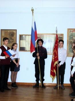 Региональный этап Всероссийской ежегодной акции  «День в музее для российских кадет»