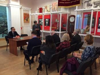 Презентация сборника материалов международной научной конференции «1917 год в российской провинции»