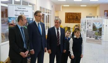 Фотовыставка «Орловщина – сердце России» открылась в Вятском посаде