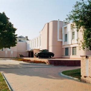 Военно-исторический музей
