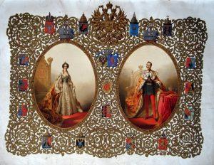 Коронационный альбом Александра II. Орловский краеведческий музей