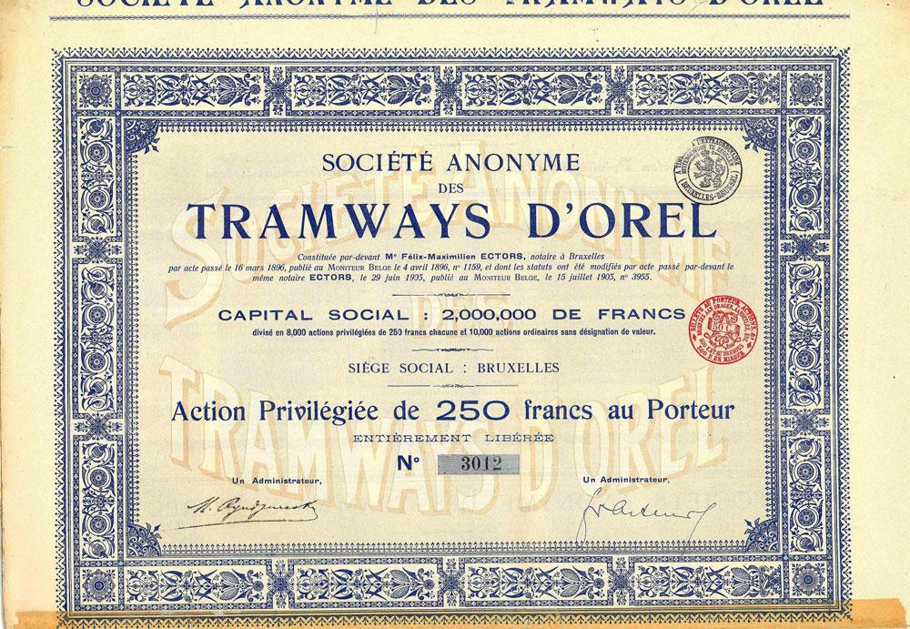 Акция Акционерного общества «Tramways d'Orel» («Орловский трамвай»)