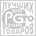 Орловский краеведческий музей – лауреат конкурса «Сто лучших товаров России»